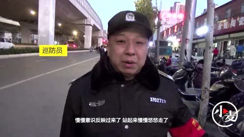 郑州两名市民搀扶倒地老人称:不怕讹 必须要帮