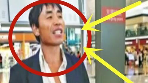 """山东农民""""出国""""回来,在香港机场一""""吃""""成名,真是没眼看呀"""