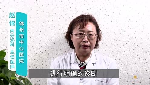 库欣综合征的妇女可以妊娠吗