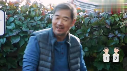 幸福三重奏:陈建斌进攻太猛烈吓退张国立,国立叔委屈:我不玩了