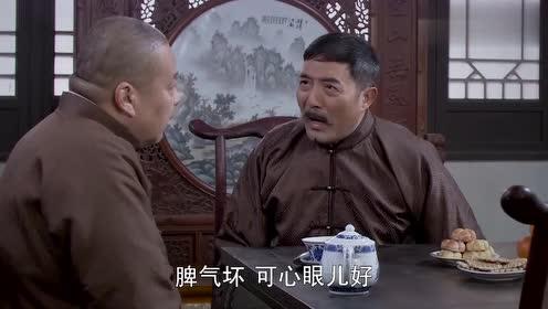 七爷知道男子不是高静阶后,两人争吵了起来,七爷被拉走了
