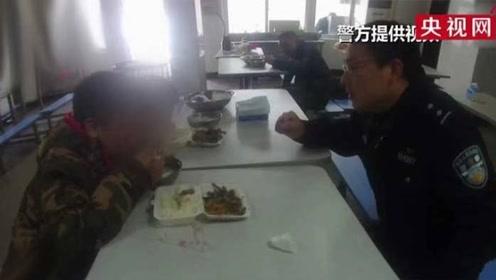 """小学生找警察评理 """"三菜一汤""""得到安慰 家长反应亮了……"""