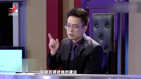 胡剑云:理性创业 不要误解妻子的一片苦心