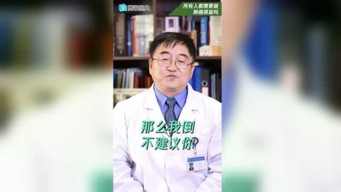 咳嗽,咳血是肺癌吗?这3类人最易患上肺癌,这项检查必须要做!
