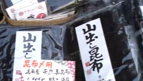 200克海带卖130元!日本海带大减产,北海道海域发生了什么