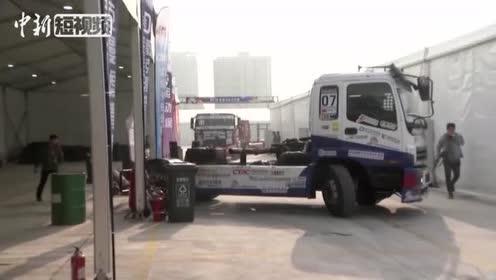 """中国卡车公开赛:看""""擎天柱""""街上赛跑"""