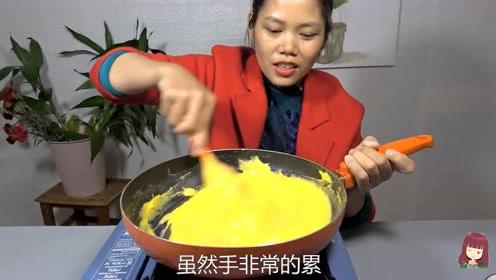 宫廷料理——三不沾,想要做成功并不容易,但是吃起来很好吃!