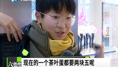 15岁男孩带12岁女孩私奔,男孩:我工资一千八,可以养活她