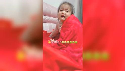 萌娃哭诉妈妈放屁太臭熏到睡不着 意外走红网络