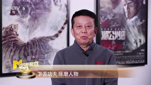 """""""电影频道青年演员计划"""" 张哲瀚:从生活中汲取养分,滋养角色"""