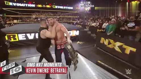 WWE欧文斯突袭冠军萨米辛,上一秒是好兄弟,下一秒就翻脸不认人
