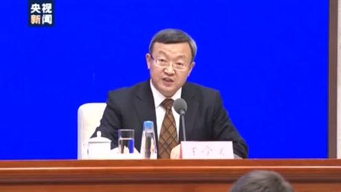 王受文介绍中方关于中美第一阶段经贸协议的声明
