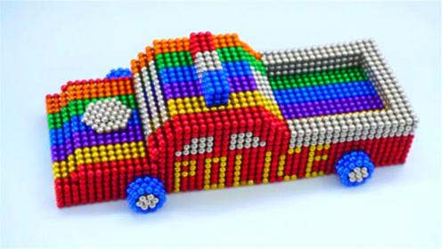如何用磁力巴克球组装一台警车?