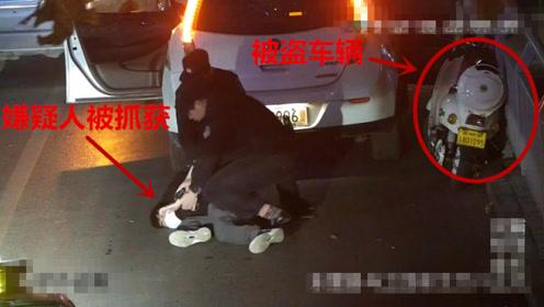 监控全记录!男子盗窃电动车后逃跑,民警一招将其放倒