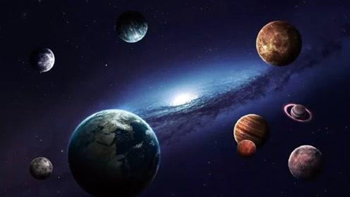 """我国将启动""""觅音计划""""  探测太阳系外宜居行星"""