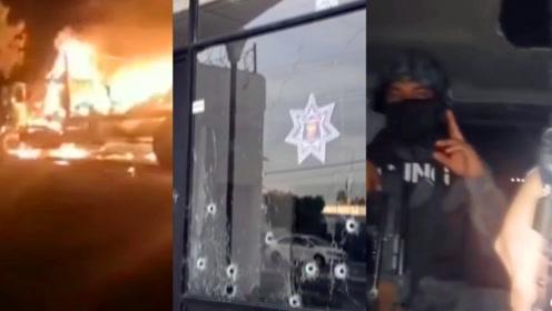墨西哥一黑帮持枪袭击警局 绑架警察与法官 事后还自拍炫耀