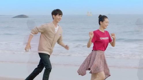 速看《青春抛物线》第17集 傅安晏承认喜欢安乐 欲与叶满阳竞争