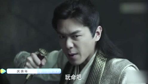 《庆余年》范闲接受测试,50%的机会,差点死了!