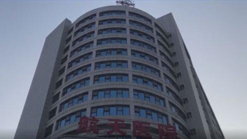 悲剧!一新生产妇从医院16楼坠楼身亡,留下2个月大的幼女