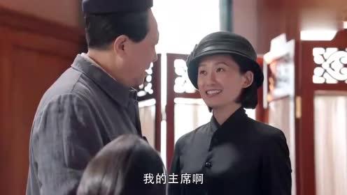 换了人间:领袖一生最漂亮的妻子,笑容倾国倾城!