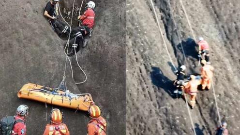 害怕的事情发生了!游客网红景点高椅岭坠崖:捡无人机时滑下