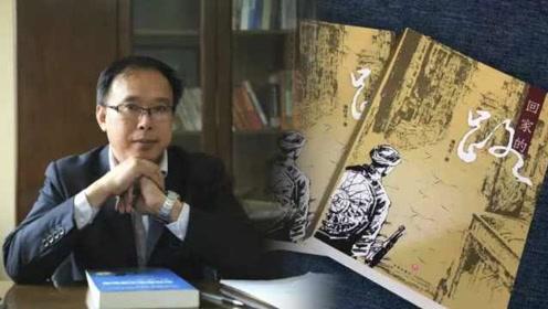 法官取材同学爷爷故事著书《回家的路》,讲述抗战老兵的一生