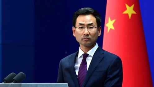 美国秘密驱逐两中国外交官 外交部:强烈敦促美方撤销有关决定