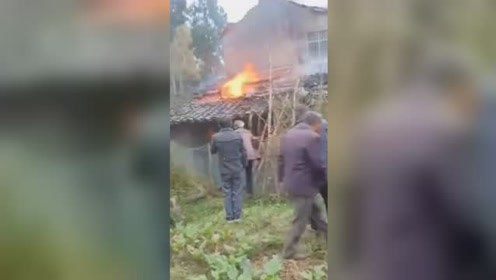 村民在家熏腊肉引燃房子 村民机智揭瓦避免火势蔓延