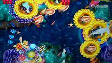最疯狂1000炮打渔晒网(追风逐月)游戏机视频 - 腾讯视频