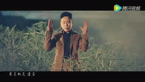 胡彦斌《还魂门》电视剧《老九门》主题曲