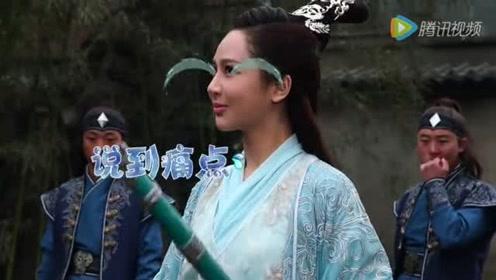 杨紫最想摧毁的视频·青云志独家日志07