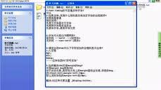 034-昨天回顾-html教学-薇薇1024 - 腾讯视频