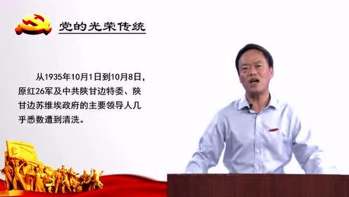 纪念长征胜利80周年-集美区国防教育讲师团 洪认清