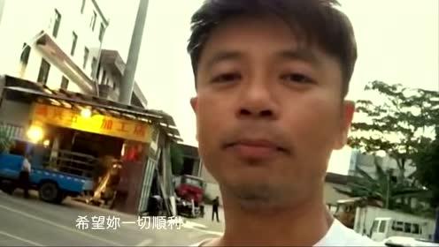 李克勤 Hacken Lee《一個都不能少》[MV]