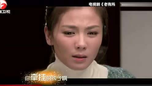 刘涛再唱《父亲》,比原唱更感人!