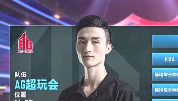 KPL王者荣耀职业联赛总决赛现场盛典节目