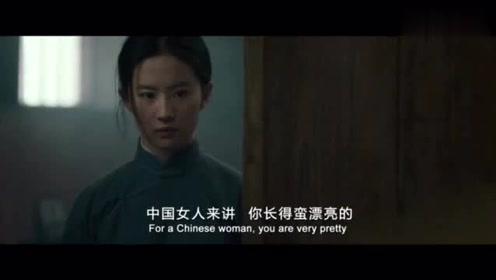 《烽火芳菲》终极预告:刘亦菲与好莱坞男星埃米尔·赫斯基携手演绎!