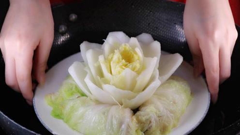 吃了二十几年的白菜,这种做法还头一次见,比肉还香待客倍有面子