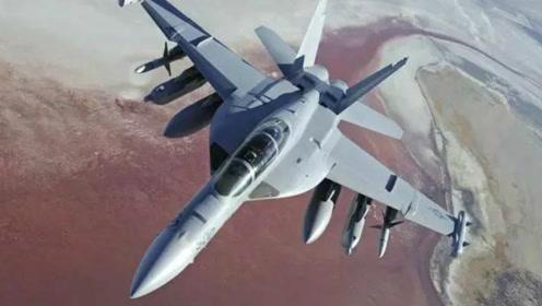 实拍:美国一战机用尾烟在空中画不雅图 军方道歉