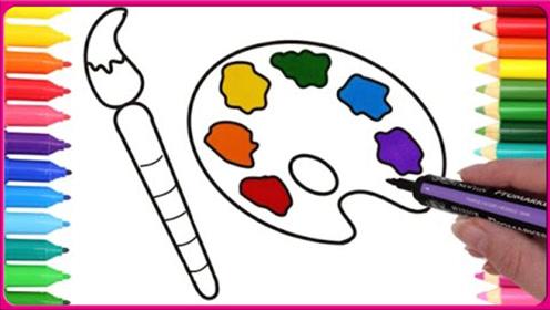 彩绘颜色亲子互动简笔画学习装着颜料的画板跟画笔 小怜玩具