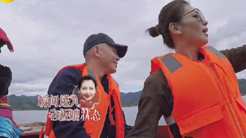 刘涛是工作中的女强人 在老公王珂身边却像一个小女孩