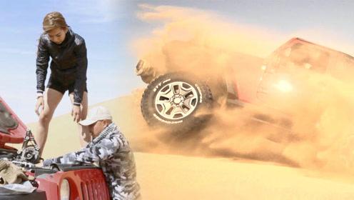 带学妹去沙漠越野原来可以拍的这么帅 越野8关最新预告片