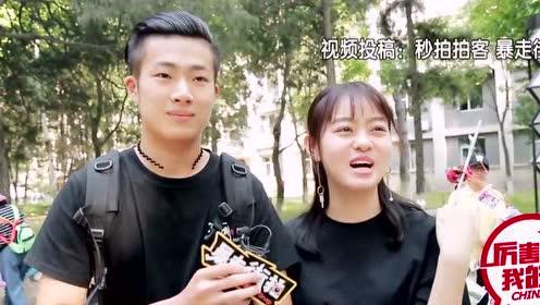 什么时候觉得做个中国人挺不错?