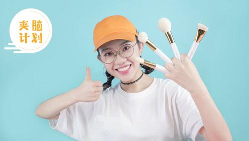 想要当一名合格的小仙女,还得会给化妆刷来个深度清洁SPA