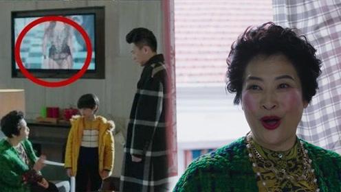 《我的前半生》竟出现维密秀 薛甄珠的时尚超出我们想象