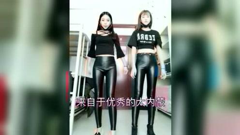 两个皮裤女生宿舍里跳舞,颜值都超高,你觉得谁跳的好?