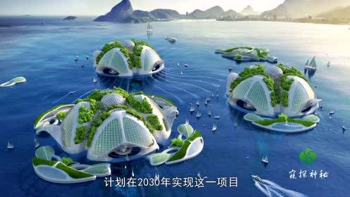 """日本计划建造""""海底城市"""",可随时潜入海底,2030年可入住!"""