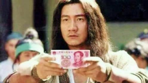 神曲:还钱版《闯码头》 年底了,该还钱了!