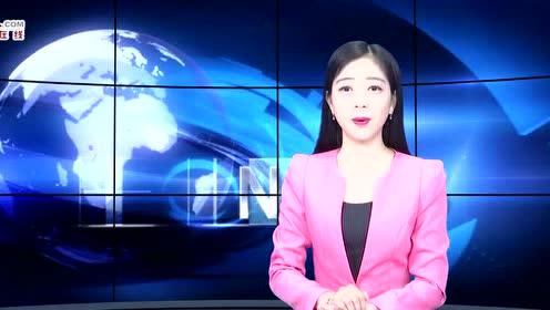京东股价连创新高 市值首破650亿美元大关