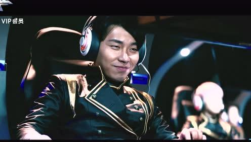 《王者游戏·觉醒》主题曲MV《光》